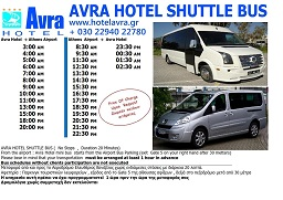 Rafina, Avra Hotel