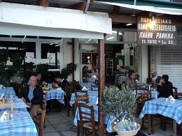 Rafina, Taverna Sandanisi