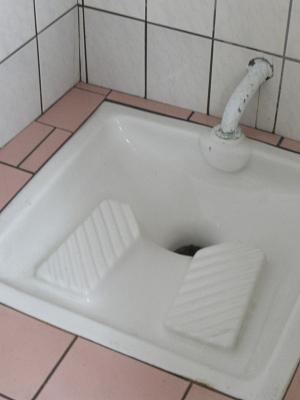 het sta-toilet