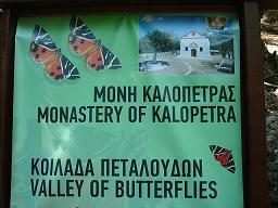 Rhodes Valley of the butterflies, Rhodos vlindervallei