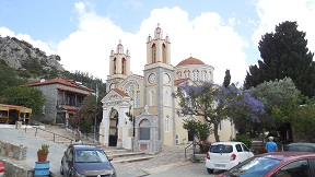 Rhodos Siana, Sianna