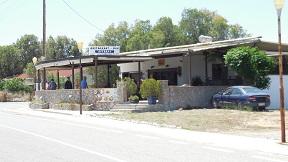 Rhodos, Haraki, Restaurant bar Efterpi