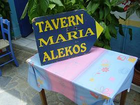 Samos, Mili, Myli, Alekos Tavern