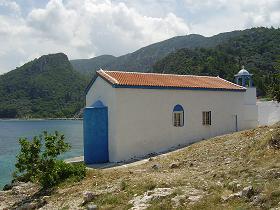 Avlakia Samos