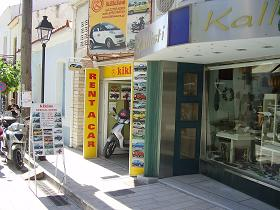 One of the offices of Kiklos Car Rental on Samos