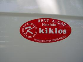 Auto van Kiklos Autoverhuur op Samos