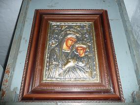 Samos, Profitis Ilias Chapel