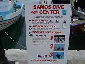 Samos excursions, Samos Dive Center