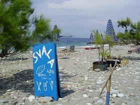 Samos, Kampos, Svala Beach