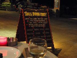 Visanto Restaurant Bar in Perissa in Santorini