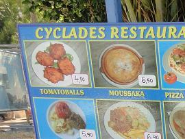 Cyclades Restaurant in Perissa in Santorini