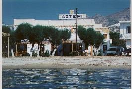 Serifos Hotel Asteri