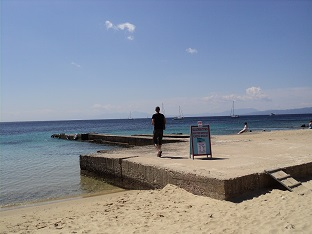 Skiathos, Koukounaries Beach