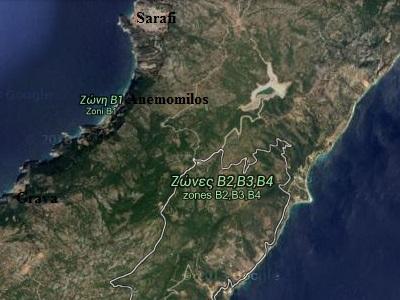 Sarafi, Anemomilos and Grava Beach Alonissos
