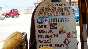 Café Aramis, Loutraki, Skopelos