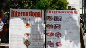 International Cafe, Skopelos