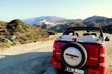 Martina's Cars, Skyros